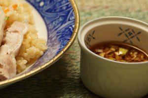 生姜風味の甘すっぱいソースがぴったり。甘さはお好みで増やしてくださいね。