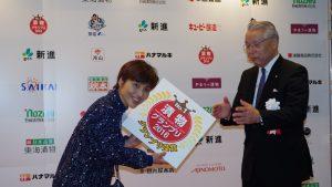 東京ビックサイトで行われた決勝大会でグランプリに輝く!受賞作品は「フルーツべったら漬け」