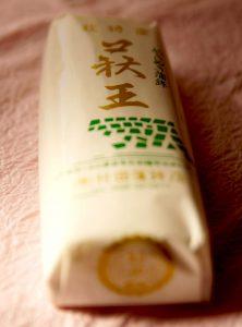 山口・萩名産のこのかまぼこは弾力があって美味しいのですよ!