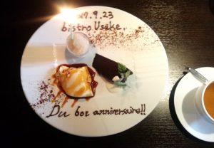 先日、お友達にお祝いしてもらった時。ビストロでのデザートに感激!!